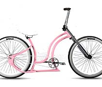custom bikes frames and parts on CustomShop.eu - Ruff lady tango